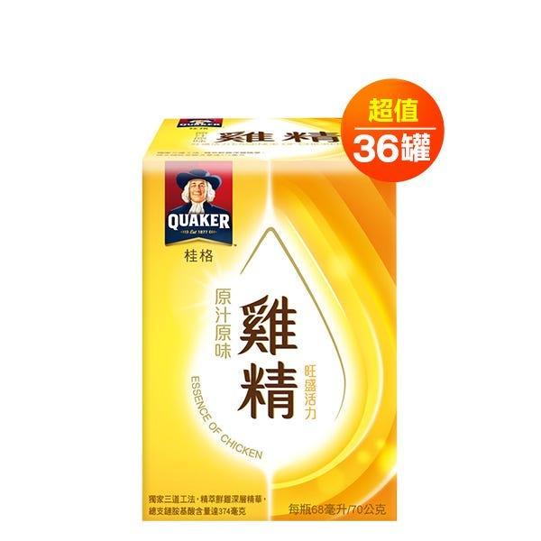 桂格原味雞精(箱)68mlX36瓶