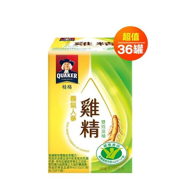 桂格人蔘雞精(箱)68mlX36瓶