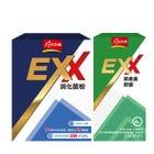 EXX 消化菌粉X1盒+EXX 葉黃素膠囊