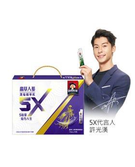5X蟲草人蔘濃縮精華飲