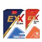 EXX 消化菌粉X1盒+EXX 納豆魚油膠囊