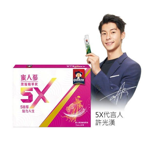桂格蜜人蔘精華飲15mlX30
