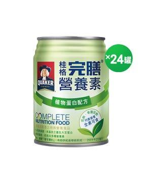 桂格完膳營養素植物蛋白配方 植物蛋白配方 桂格完膳營養素