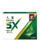 5X人蔘濃縮精華飲