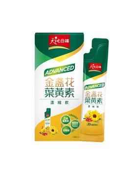 【天地合補】Advanced金盞花葉黃素濃縮飲|佳格健康GO