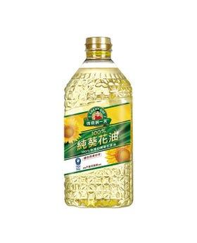 得意的一天100%葵花油