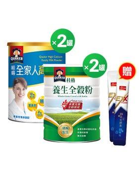 全家人奶粉2000gX2+養身全穀粉600g(順暢)