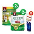 順暢奶粉1500gX2+養身全穀粉600g(順暢)