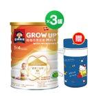 三益菌成長奶粉825g