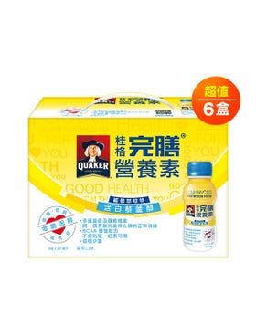 葡萄萃取物含白藜蘆醇|佳格健康GO