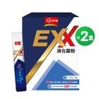 天地合補EXX 消化菌粉