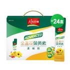 ADVANCED金盞花葉黃素濃縮飲24盒組