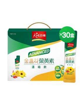 ADVANCED金盞花葉黃素濃縮飲30盒組