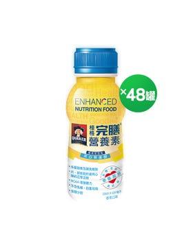 葡萄萃取物含白藜蘆醇