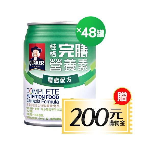 桂格完膳腫瘤配方特惠組250mlX48罐