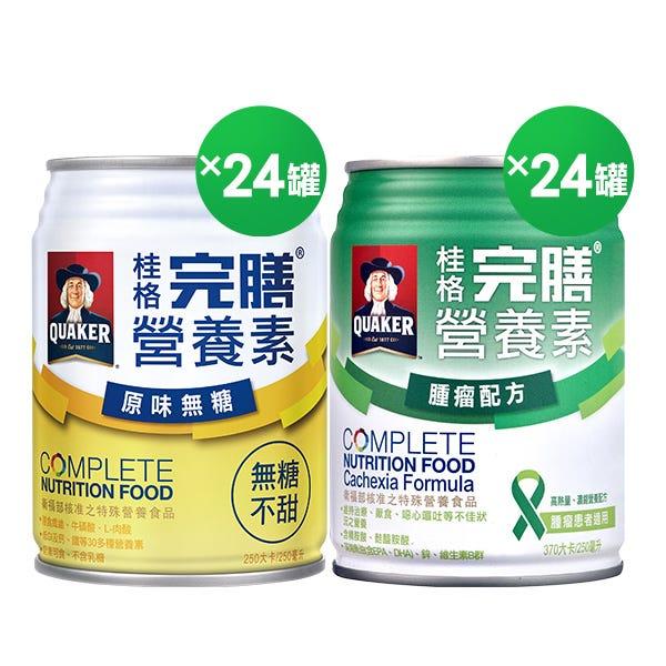 桂格完膳腫瘤配方+原味無糖優惠組X