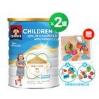 小朋友奶粉2罐送小麥桿沙灘探索遊戲組