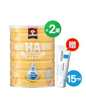 水果敏兒麥精組限量送理膚寶水B5全面修護霜15ml
