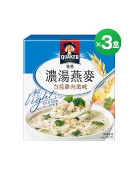 桂格濃湯燕麥-白醬雞肉