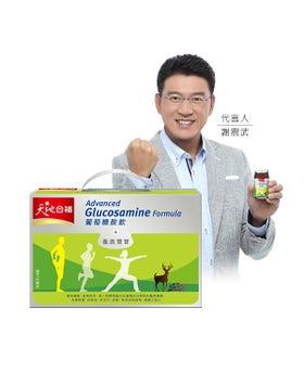 天地合補葡萄糖胺飲 (60ml*6瓶)